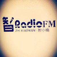 智radioFM 新歌电影推荐