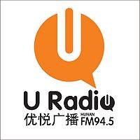 URadio 优悦945电台
