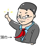 我是青岛人