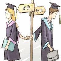爱在毕业季