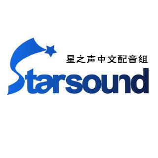 星之声中文配音组