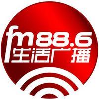 武进886生活广播