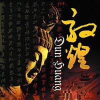 大隐山中国文化-敦煌