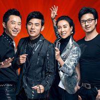 第四季中国好声音战火重燃