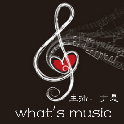 what's music