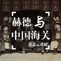 神秘的中国海关【全集】