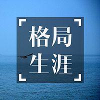 投资理财(赵正宝)
