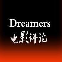 Dreamers电影评论讲你听