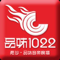 长沙FM102.2品味音乐广播