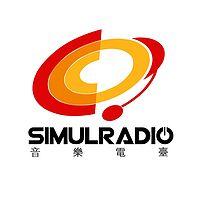 海口SIMULRADIO音乐电台