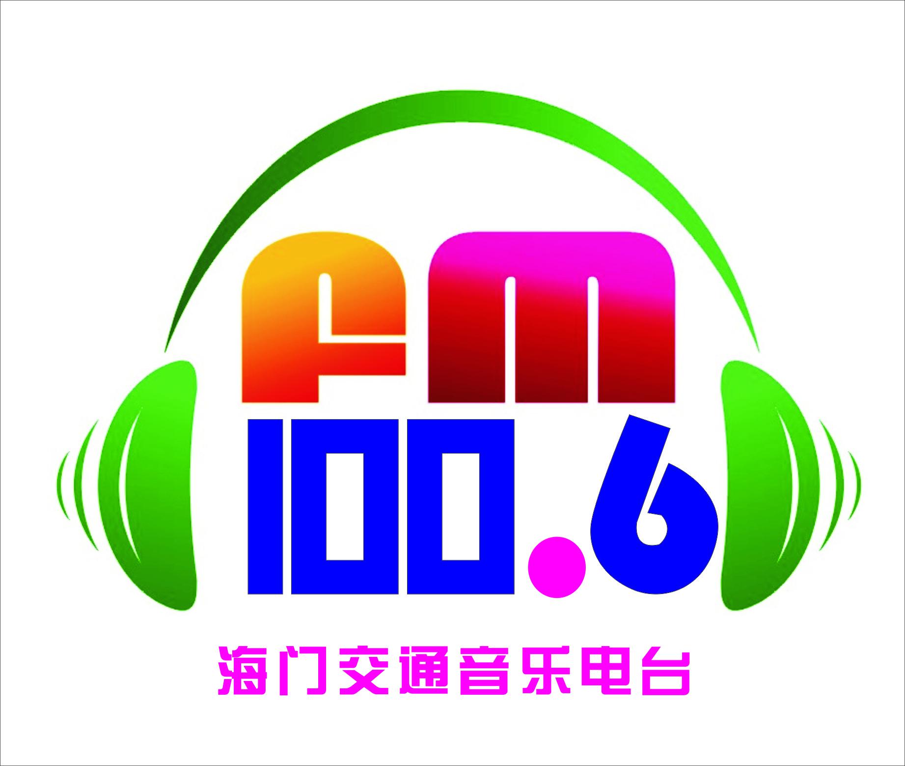 龙广交通台在线收听_江苏广播电台-江苏电台在线收听-蜻蜓FM电台-第7页