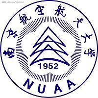 南京航空航天大学将军路校区广播站