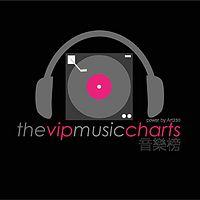 VIP音乐榜
