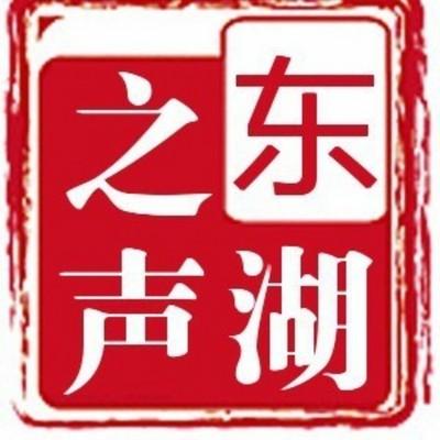 浙江农林大学东湖之声广播台
