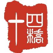 十四桥广播剧社