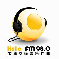 宝丰FM98.0交通音乐广播
