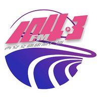 西安交通广播