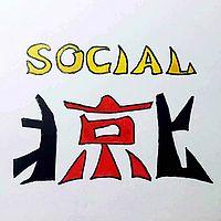 Social北京