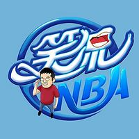 笑侃NBA