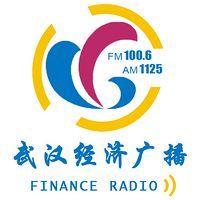 武汉经济广播
