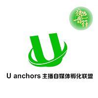 """Uanchors""主播自媒体孵化联盟"
