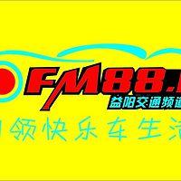 益阳交通频道汽车881