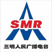 三明新闻综合广播
