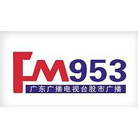 广东广播电视台股市广播