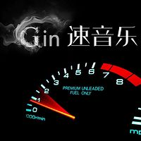 子勁的Channel Gin