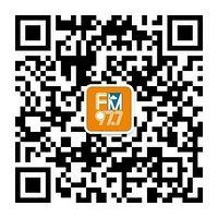 旅游交通广播FM97.7大约在丽江