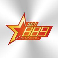 郑州电台FM88.9