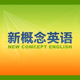 New Concept English