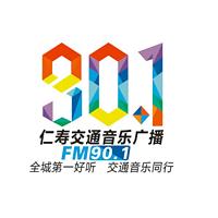 仁寿交通音乐广播