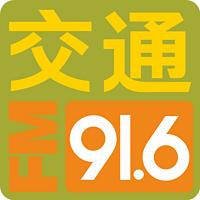 龙广交通台在线收听_陕西都市快报广播_直播电台_在线收听_回听节目_蜻蜓FM