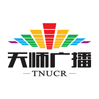 天津师范大学广播台