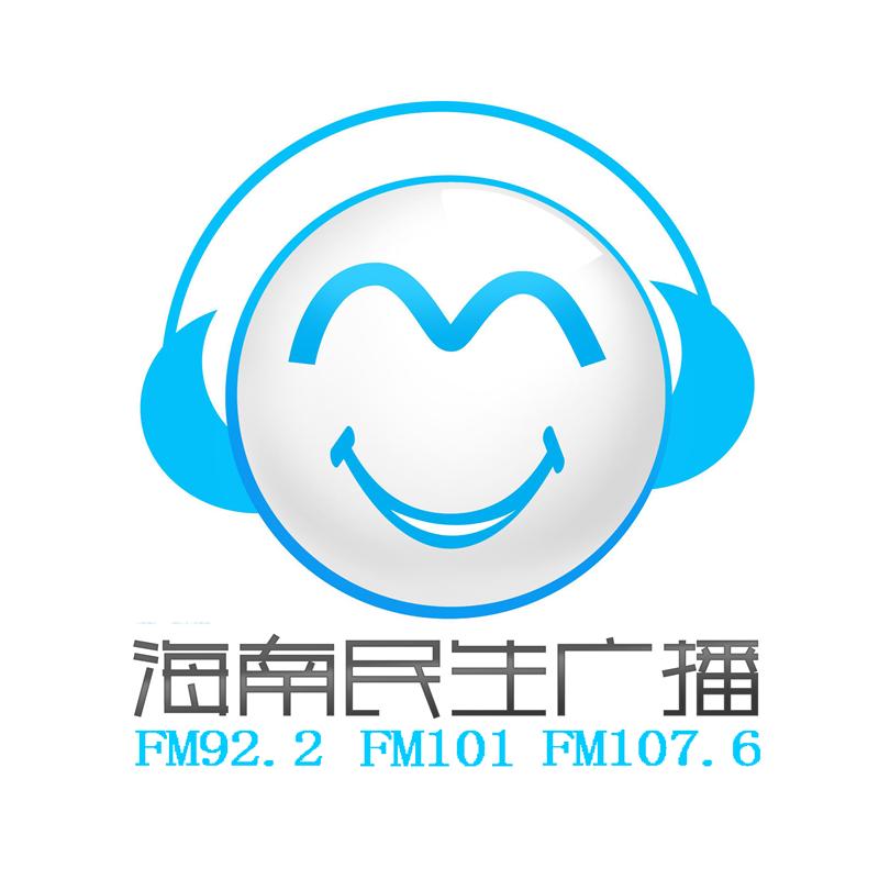 黑龙江广播交友_海南广播电台-海南电台在线收听-蜻蜓FM电台