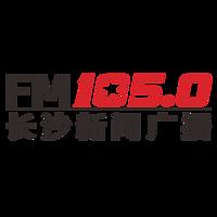FM105.0长沙新闻广播