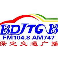 龙广交通台在线收听_沧州1058汽车音乐广播_直播电台_在线收听_回听节目_蜻蜓FM