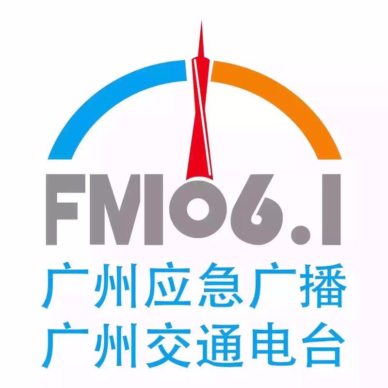 龙广交通台在线收听_蜻蜓FM听书-有声小说、有声读物、儿童故事、相声评书、情感 ...