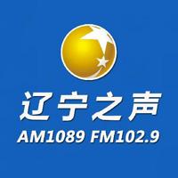 辽宁综合广播——辽宁之声