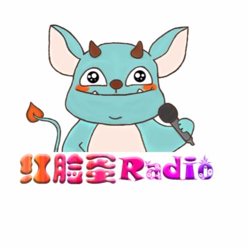 红脸蛋儿童电台