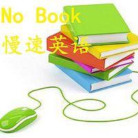 No Book 慢速英语