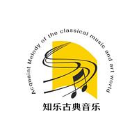 知乐古典音乐