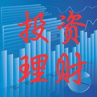 理财投资秘籍