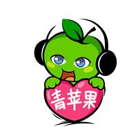 青苹果音乐台 · 老地方