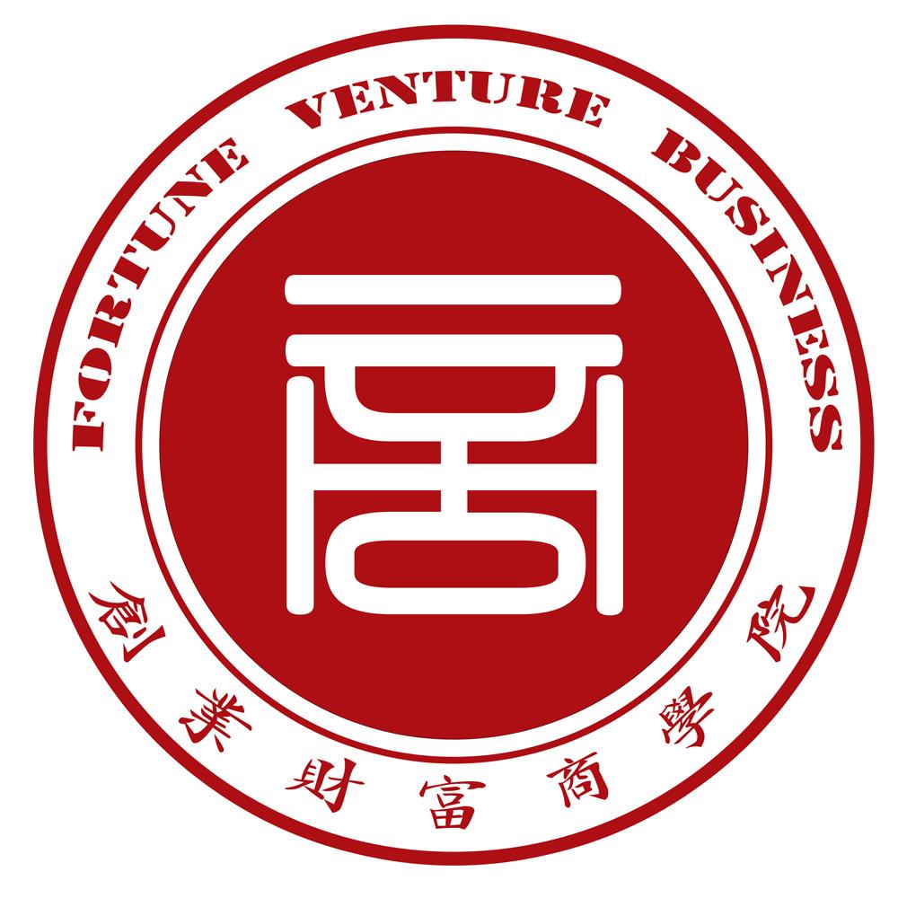 创业财富商学院
