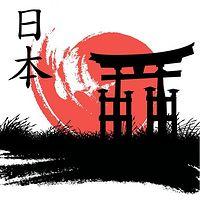 听懂日本史
