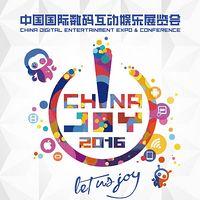 ChinaJoy2016