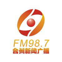 台州新闻综合