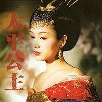 太平公主:红妆时代